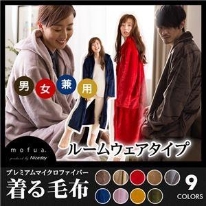 mofua プレミアムマイクロファイバー着る毛布 フード付 (ルームウェア)